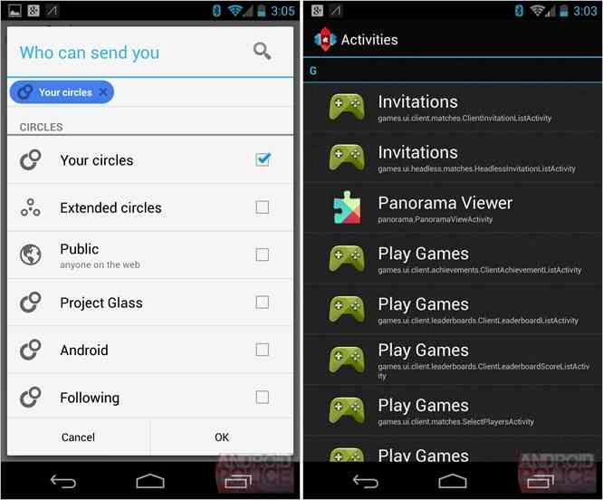 google-android-play-game-services-screenshot-2