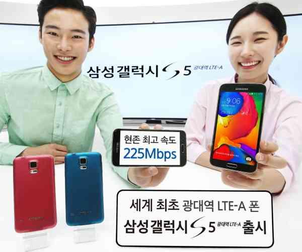 Samsung-Galaxy-S5-LTE-A-press