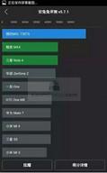Xiaomi-Mi-5-AnTuTu